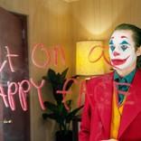 英国アカデミー賞、『ジョーカー』が最多11ノミネート