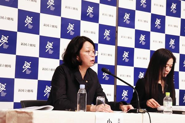 新国立劇場2020/2021シーズンラインアップ発表会 小川絵梨子演劇芸術監督