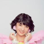 新井ひとみ、初ソロシングルがアナログ盤で発売 カップリングに『少女A』のカバーを新録収録