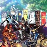 TVアニメ『織田シナモン信長』とスマホアプリ『戦国BASARA バトパ』のコラボイラスト&ムービーが解禁!