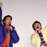賀来賢人、『おかあさんといっしょ』出演で「子供の僕へのリスペクトがすごい!」