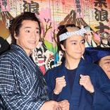 戸塚祥太、カウコン後にメンバーと初詣 「最高のスタートダッシュが切れた」
