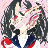 神聖かまってちゃん、1/8発売10thアルバム「児童カルテ」よりアニメMV「るるちゃんの自殺配信」を公開!