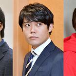 『HiGH&LOW』小田島役で知られる塩野瑛久の出演が決定!内田理央主演ドラマ『来世ではちゃんとします』5名の新キャストが明らかに