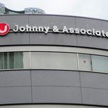 ジャニーさんの遺志で5億円寄付 日本赤十字社「ジャニー基金」設立