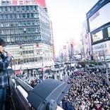 木村拓哉 新宿ペペ広場にサプライズ登場!2,000人の観衆が大騒ぎに!