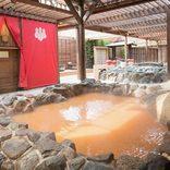 人気温泉地ランキング2020!もう一度行きたい関西近郊の温泉地ベスト20を発表