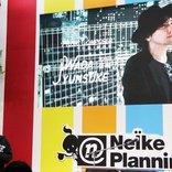 和田俊輔 Sound Tracks Live!!レポート!2.5次元界のミュージックヒーロー、ジャンフェスを揺らした!!