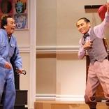 ふぉ~ゆ~辰巳雄大「三谷幸喜さんの大河ドラマに呼ばれたい!」と熱烈アピール 舞台『罪のない嘘』開幕