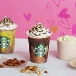 """スタバから""""チョコレートの虜""""にするバレンタインビバレッジ アーモンドやパッションフルーツのフラペチーノなど続々"""