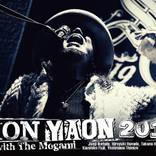 SION、2019年の日比谷野音公演を記録したライブDVDのトレーラー公開