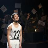 前田旺志郎が山田うん構成・振付・演出の舞台で初主演 『NIPPON・CHA!CHA!CHA!』が開幕
