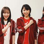 【東京2020】ももいろクローバーZ「応援する皆も含めてチーム!」<JOC>スペシャル応援団員からメッセージ!『がんばれ!ニッポン!全員団結プロジェクト』