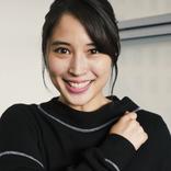 【東京2020】広瀬アリスが日本代表にエール!<JOC>『がんばれ!ニッポン!全員団結プロジェクト』スペシャル応援団員によるメッセージ動画