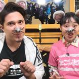 """金田朋子&木村昴、新年""""おめで鯛""""パーティーを開催!"""