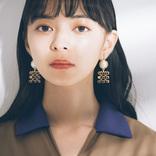最強美少女「アンジュルム・上國料萌衣」はナチュラルで凛とした大人メイクが好き!