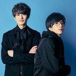岡田将生×志尊淳 新バディ誕生、除霊ミステリーは「凄いものになりそう」
