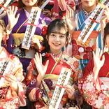 AKB48グループ成人式が開催。注目のセンターは誰?