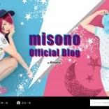 """島田紳助さんがYouTubeに出演する真意は「""""misonoの応援をしたいから""""ただそれだけ」"""