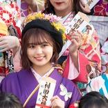 アパ社長コーデ!? でSKE48北野瑠華が成人式に出席