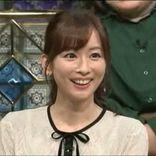 イケメン俳優・武田航平、皆藤愛子アナに「遊んでいるのでは」と疑いの目