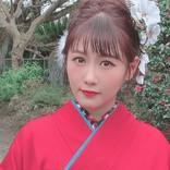 西野未姫、成人式を迎え新たな目標を宣言 「やりたくないけど…」