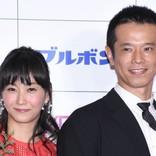 """藤本美貴、夫・庄司智春と""""マタニティショット"""" 「かわいすぎる夫婦」と反響"""