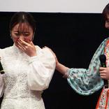 今泉佑唯は「不思議な子から変な子」吉川愛と萩原みのりが本性を明かす!映画『転がるビー玉』完成披露舞台あいさつ