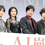 大沢たかお、松嶋菜々子と5度目の共演!「集大成が出せれば」