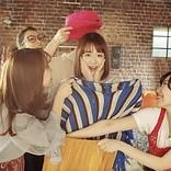 大原櫻子、新曲「Amazing!」先行配信&ミュージカル調のMVティザー映像も公開