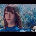 日向坂46、新曲「青春の馬」MV公開 小坂菜緒&濱岸ひよりのダンス・シーンも