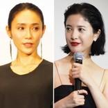吉高由里子、山口紗弥加と松井玲奈の壮絶ビンタシーンに「あの音はしない」