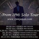 2PMメインボーカルJun. K、約2年ぶりのソロ・ツアー開催決定