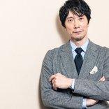 『記憶屋 あなたを忘れない』佐々木蔵之介インタビュー「いつも役柄との相違点を意識して演じています」