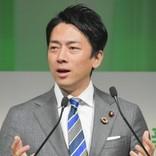 小泉進次郎氏の育休取得に期待の声多く 「育休を取れない社会の空気を変えてほしい」