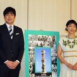羽鳥慎一「日本アカデミー賞」の司会に決定 「うれしさとともにプレッシャーに襲われた」