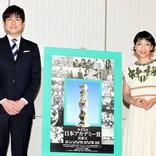 日本アカデミー賞優秀賞発表! 『キングダム』『翔んで埼玉』ら5作品が作品賞