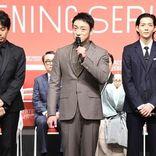 大泉洋、憧れの劇場デビューに喜ぶも、三谷幸喜から「まだキャストは決まっていない」