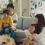 風間俊介&麻生久美子が新CMで夫婦に、やさしい眼差しで子どもたちを思いやる