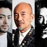 竹中直人×山田孝之×齊藤工、共同監督! 『ゾッキ』映画化決定