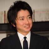 藤原竜也、「寂しくなっちゃって」妻が不在中に親友・吉田鋼太郎の自宅でしたこととは?