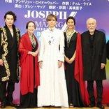 ミュージカル『ジョセフ』製作発表で薮宏太、全編楽曲で綴られる本作に「これは挑戦」