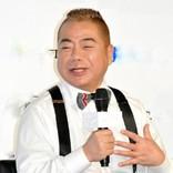"""出川哲朗、子役が発した""""芸人がナーバスになるワード""""に動揺 「めちゃアドリブきくね!」"""