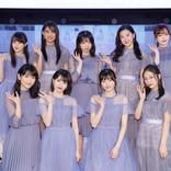 つばきファクトリー、「アイドル界の主役になりたい」 東名阪ホールツアー開催決定