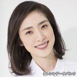 【OVER50】怖~い女王様役がぴったりの女優ランキング
