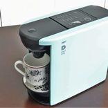 UCCのカプセル式コーヒーマシン『ドリップポッド』に最新モデル登場!  実際に使ってみたガチの感想は???