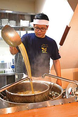 煮干しだし醤油ラーメン 桂