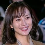 『ケイジとケンジ』初回 比嘉愛未、渾身の大阪弁にネット「可愛すぎ!!」の声