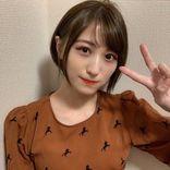 劇団4ドル50セント 谷口愛祐美、バッサリショート披露に「可愛すぎてこわいよぉ♡」