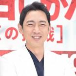 小泉孝太郎「おじさんになりました!」 弟夫妻の第1子誕生に笑顔
